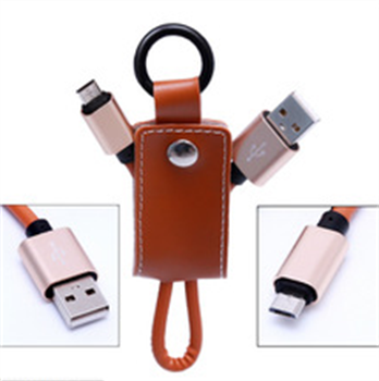USB cable with key chain